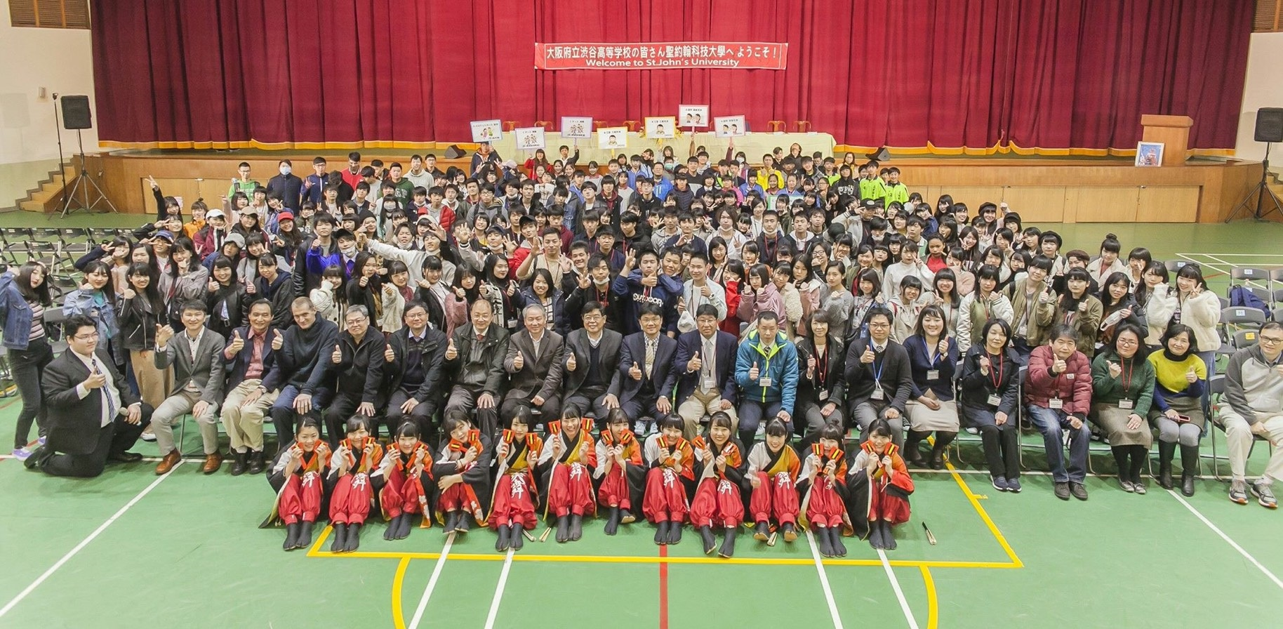 日本大阪府立涉谷高校179位師生前往淡水聖約翰科技大學學習參訪與體驗交流