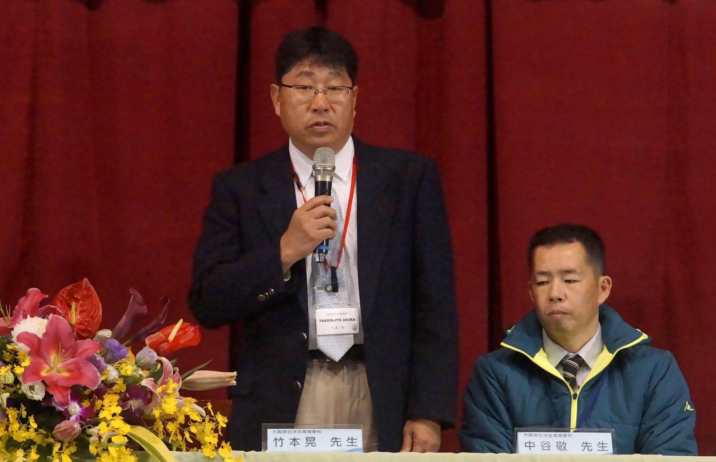 日本涉谷高校竹本晃先生說,該校101年前於日本大阪成立,是一個非常傳統的學校,他非常高興能夠與聖約大進行文化交流活動