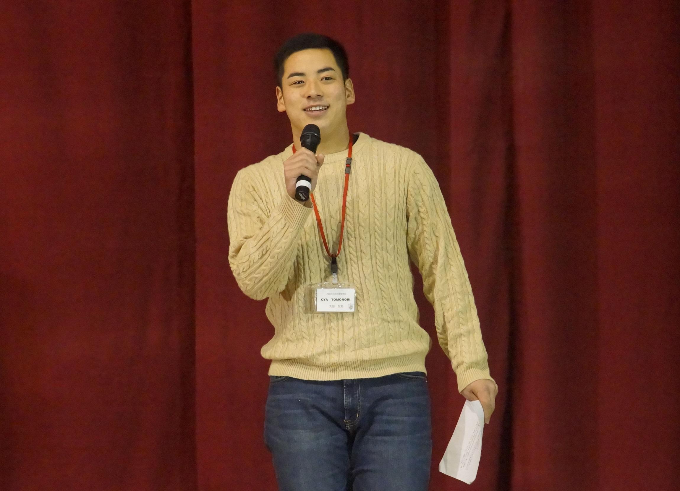 日本涉谷高校學生代表大屋友勅同學說,他升上高中之後,一直期待能到台灣的學校進行修學旅行,非常感謝聖約大成為該校的姊妹校,並給予熱忱的接待