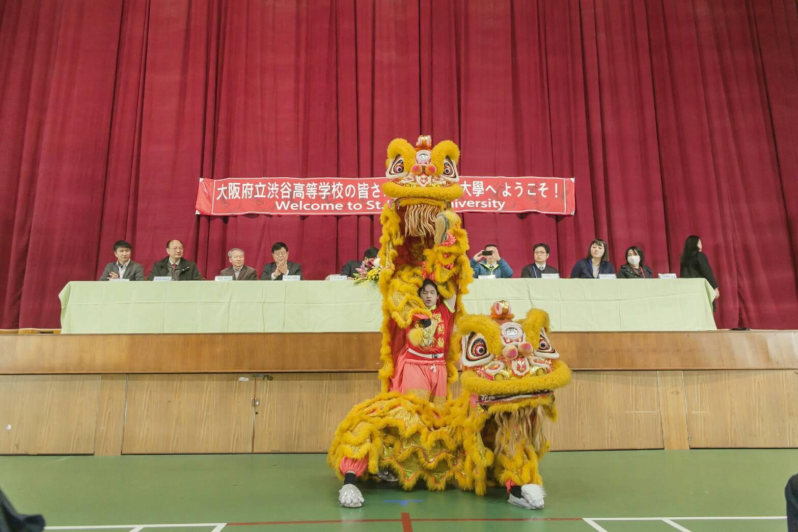 聖約大民俗代表隊表演舞獅表達熱忱歡迎之意,令涉谷高校學生覺得驚喜